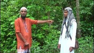 সিলেটী নাটক বাইয়া কুর উঠিছনা new sylheti natok 2017