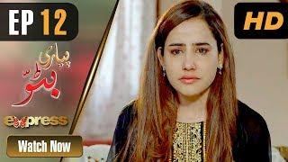 Drama   Piyari Bittu - Episode 12   Express Entertainment Dramas   Sania Saeed, Atiqa Odho