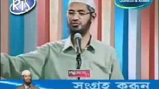[Bangla] Dear to ask   by Dr  Zakir Naik 6 of 20