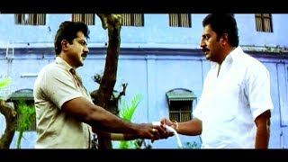 Ayya Movie Climax Scenes # Tamil Movie Best Scenes # Sarath kumar & Prakash Raj Best Acting Scenes