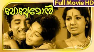 Malayalam Full Movie - Babumon - Prem Nazeer,Jayabharathi Full Movie [HD]