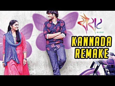 Sairat's Remake In Kannada Set To Release | Rinku Rajguru, Nishant | Blockbuster Movie