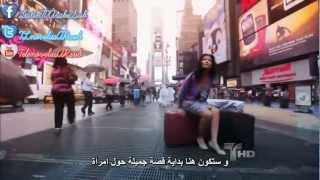 اعلان المسلسل المكسيكي خادمة في مانهاتن
