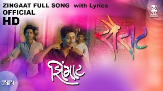 Sairat | Zingaat | Official Full Song with Lyrics (2016) Nagraj Popatrao Manjule