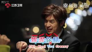 [Eng sub] Chen Bolin's Chinese Lesson to Jihyo - E02 extended scene