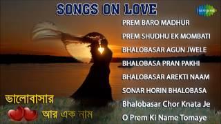 Bhalobasar Aarek Naam   Prem Baro Madhur   Bengali Songs On Love Audio Jukebox
