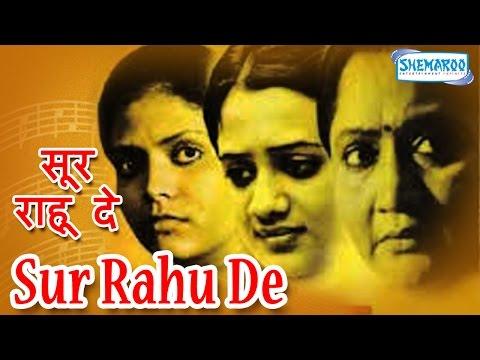 Sur Rahu De - Spruha Joshi - Alka Athalye - Anshuman Vichare - Kshitij Zawre