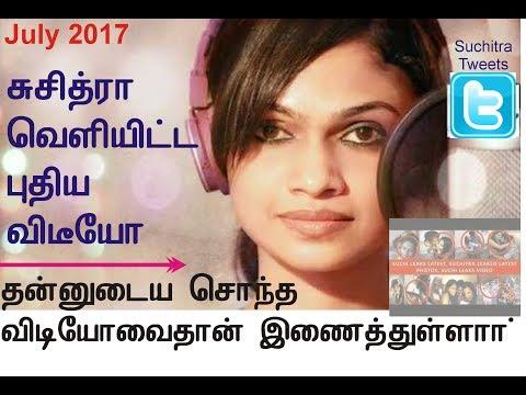 Xxx Mp4 Suchitra Uploads Her Own Video This Time July 2017 3gp Sex