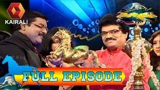 Aswamedham - Celebrity Guest M G Sreekumar Episode 01 (Full Episode)