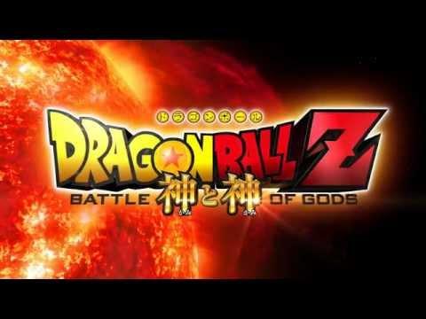 映画『DRAGON BALL Z 神と神』第2弾予告編