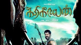 Karikalan Movie Teaser | Vikram | Zarine Khan - WE Corner