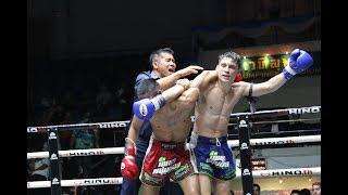 Mathias 7 Muay Thai Gym vs Padsaenlek Rachanon - Lumpinee Stadium
