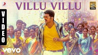 Adirindhi - Villu Villu Telugu Video | Vijay | A.R. Rahman