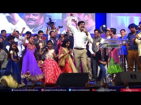 Xxx Mp4 ఆరంభమయింది Restoration Song By Bro Anil Kumar At Jangareddygudem Crusade 2017 3gp Sex