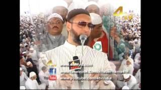 Asaduddin Owaisi Addressing Jalsa Youmul Quran at Mecca Masjid 01-07-2016