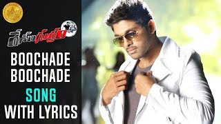Race Gurram Promotional Full Songs HD | Boochade Boochade Song with Lyrics | Shreya Ghosal