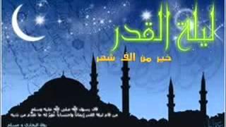 ليلة القدر خير من الف شهر .. الشيخ عبد المحسن الاحمد حفظه الله