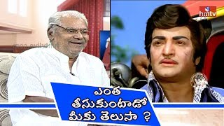 Kota Srinivasa Rao Revealed Senior NTR Remuneration | HMTV