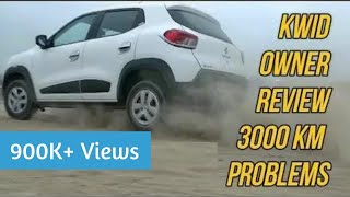 Renault Kwid Review | After 3000 km | Owner Review | Problems | Service | Series | VBO Vlogs  2017