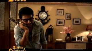 Raater Atithi Trailer | Bengali Movie Trailer