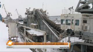 Емисия новини 18:30 часа Русе 25 януари