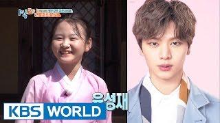 12 year old Gugak girl loves Yook Sung-Jae from BTOB! [2 Days & 1 Night - Season 3 / 2017.05.14]