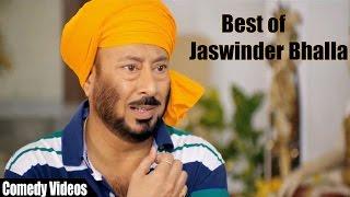 Best Punjabi Movies 2016    Best of Jaswinder Bhalla - Comedy Videos    Latest Punjabi Movies 2016