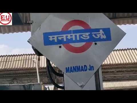 Xxx Mp4 मनमाड स्टेशन MANMAD STATION LONGEST TRAIN ANNOUNCEMENTS In The Evening MSTS IRFCA 3gp Sex