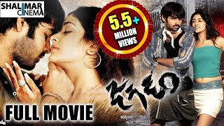 Jagadam Telugu Full Length Movie || జగడం సినిమా || Ram, Isha
