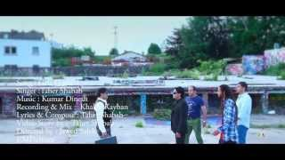 Taher Shabab New Song