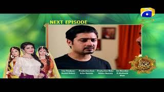 Hina Ki Khushboo Episode 07 Teaser Promo | Har Pal Geo