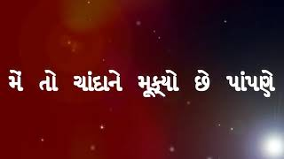 Sagai Song | Premji Rise of A Warrior Movie | Gujarati