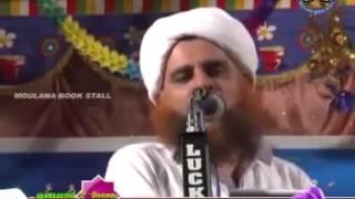 HARAMINE SOOKSHIKKUKA MUSLIME........