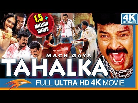 Xxx Mp4 Mach Gaya Tahalka Hindi Dubbed Full Movie Rajasekhar Anjala Javeri Bollywood Dubbed Full Movies 3gp Sex