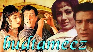 Budtameez (1966) Full Hindi Movie   Shammi Kapoor, Sadhana, Laxmi Chhaya, Kamal Mehra