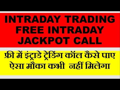 #Intraday trading Intraday jackpot call by stock advis PART 1