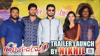 Tholi Parichayam trailer launch by Nikhil - idlebrain.com