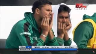 ছাইয়া ছাইয়া   Bangladesh Vs New Zealand
