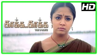 Kaaka Kaaka Tamil movie scenes | Suriya accepts Jyothika's love proposal | Harris Jayaraj