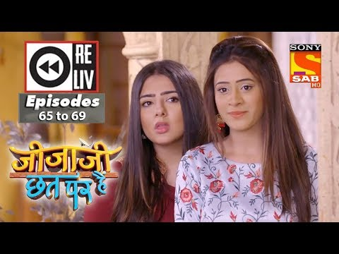 Xxx Mp4 Weekly Reliv Jijaji Chhat Per Hai 9th April To 13th April 2018 Episode 65 To 69 3gp Sex