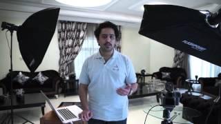 درس في التصوير الداخلي Interior Photography