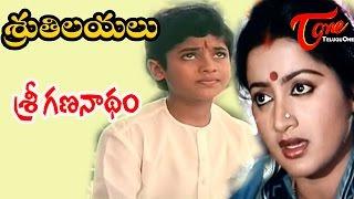 Sruthilayalu Songs - Sri Gananadham - Sumalatha - Rajasekhar