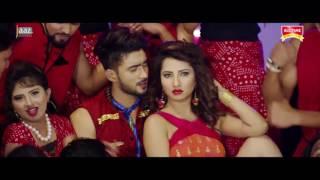Dhat Teri Ki - Offical Trailer | Arifin Shuvoo | Nusrat Faria | Roshan | Farin |