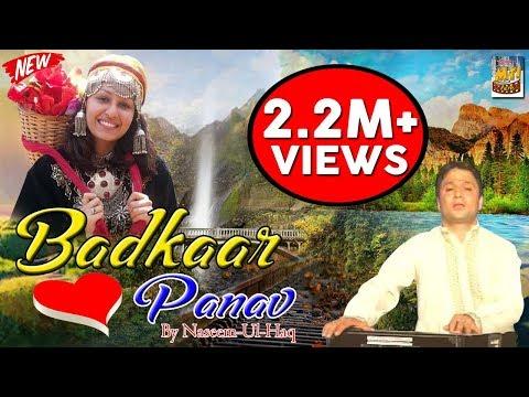 Xxx Mp4 Badkaar Panav Kashmiri Folk Songs Ghazal Naseem Ul Haq 3gp Sex