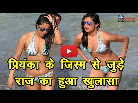 Xxx Mp4 प्रियंका चोपड़ा पहनती हैं EX Boyfriend की… Priyanka Chopra Discloses Ex Boyfriend's Secret 3gp Sex