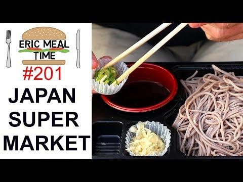 Xxx Mp4 Japan Super Market Foods Eric Meal Time 201 3gp Sex