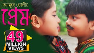 Tumi Jeyo Na Go Tarmuj Alir Hate Dhoria । Movie - Sujon Sokhi। Official Music Video