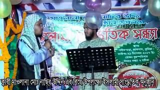 Islamic Concert part7 বাংলা নতুন গজল লাইভ আরবী টকশো Bangla Islamic Song
