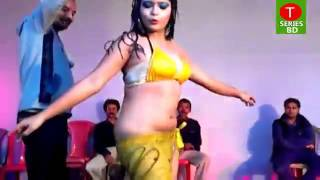 Ibrahim hossain ggg Bangla Jatra Dance Video Song