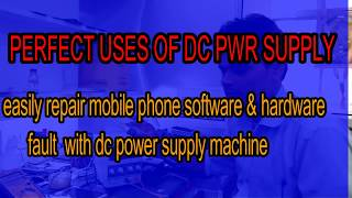 How to repair mobile phone With DC Power supply machine, solve software/hardware fault